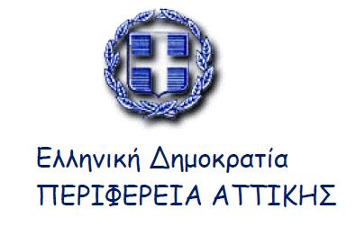 ttep1qepe1a-att1kns-region-of-attica